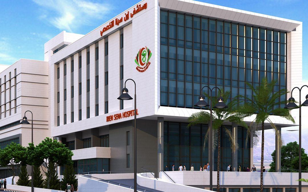 توقيع اتفاقيتين مع مستشفى ابن سينا /جنين
